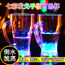 In the face of water on the bright flash induction strange cup creative personality handle Cola Cup colorful water glow cup