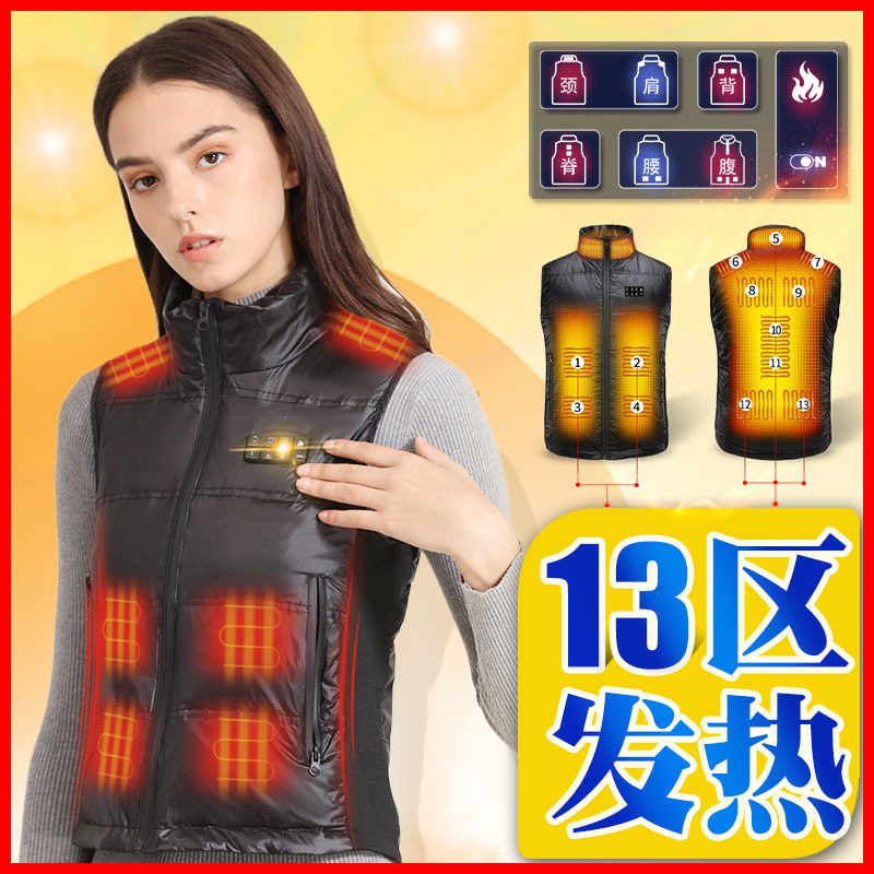 Smart temperature-controlled electric hot down vest heating clothes self-charging jacket mens and womens winter full-body vest heating clothing