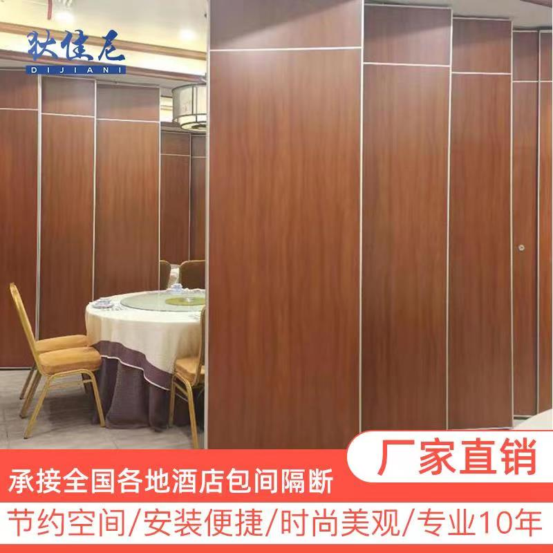 Guangzhou hotel activities partition wall room dining room banquet push and pull folding door dance conference room soundproofing project