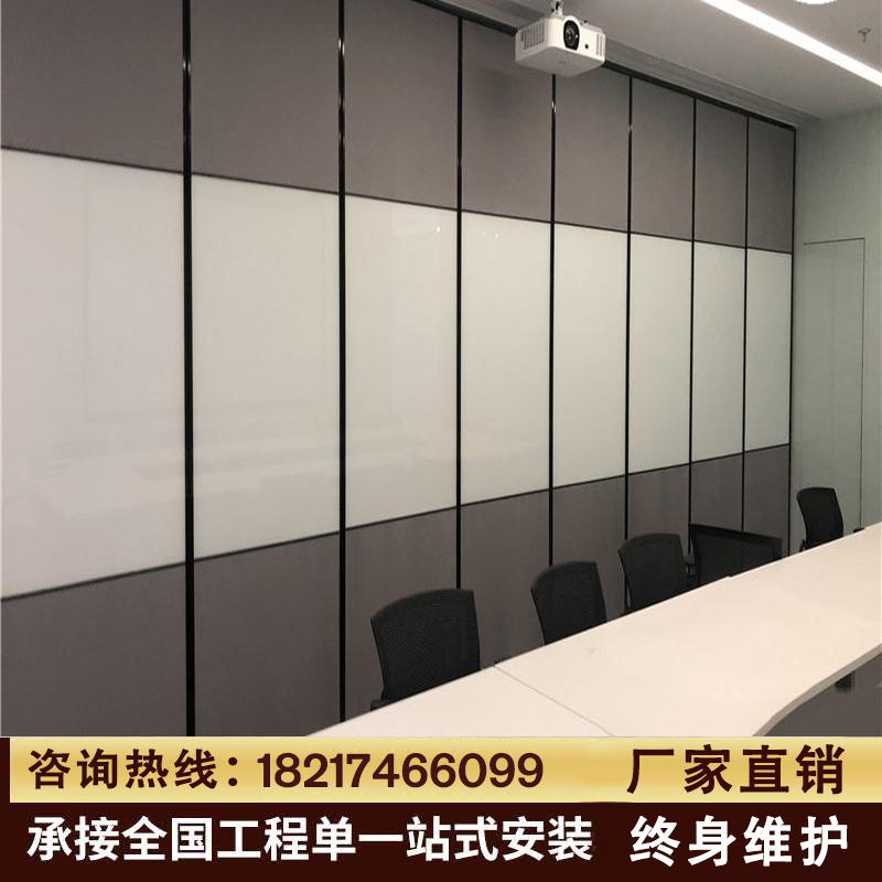 Office soundproofed moving partition wall yoga activities partition wall dance room glass folding door screen high partition