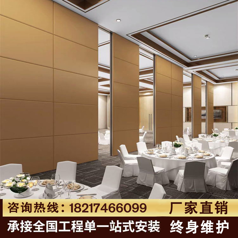 Hotel event partition wall mobile screen folding door office partition wall panel banquet hall room push and pull partition