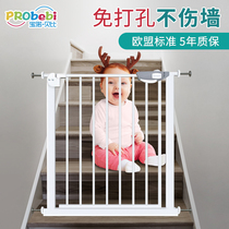 Child safety door baby door fence hole-free pet dog isolation fence pole kitchen stairwell guardrail