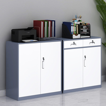 Office file cabinet Iron data cabinet Low cabinet Drawer with lock storage cabinet Partition cabinet Tool storage small cabinet