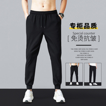 Sweatpants mens casual trousers spring and autumn small feet ice silk summer thin nine-point slim drawstring pants guard pants