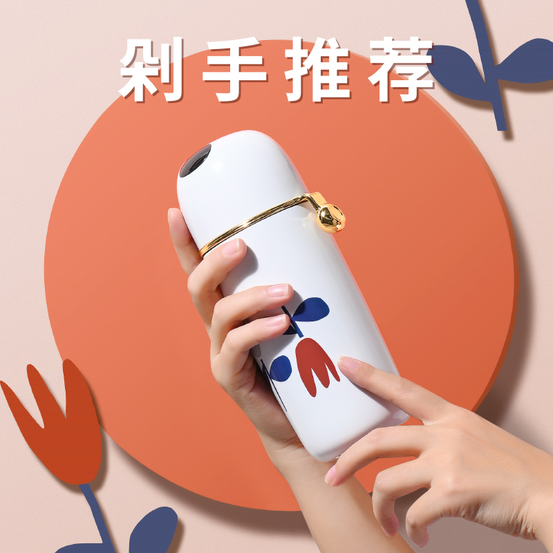 Insulation cup ladies water cup cute girl heart ins exquisite net red smart portable 316 stainless steel