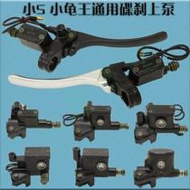 National standard small S electric battery locomotive universal disc brake pump oil pressure brake pump component brake handle