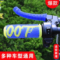 Summer off-road motorcycle anti-skid handlebar sleeve brake handle sleeve Rubber sleeve Electric handlebar gloves protective sleeve Silicone