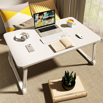 Small bed table Bay window folding table Student bedside dormitory desk Laptop stand desk Lazy bedroom Sitting ins wind learning Removable small table board Laptop table Large