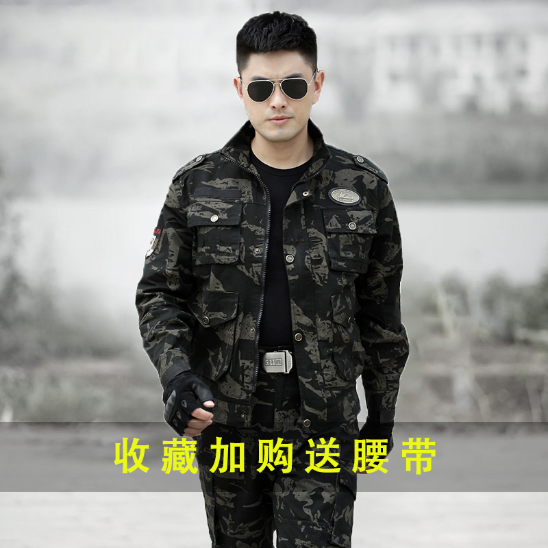 Spring and autumn cotton camouflage suit mens genuine thick wear-resistant military fan clothing new-style camouflage labor protection work clothes women