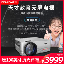 Kangjia PS8 HD smart wifi home theater wall movie mobile projection all-in-one machine 4K ultra-clear small portable day straight into the screenless TV 1080P projector home