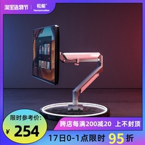 Songneng computer display bracket arm dual screen cantilever universal non-punch base Non-hole display rotation T2