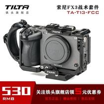TILTA Iron head SONY SONY FX3 Kit Camera Rabbit cage Body Surround Tactical Set Lightweight scratch-resistant