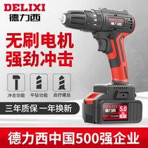 Delixi brushless impact lithium drill Rechargeable Pistol drill household electric screwdriver multifunctional hand drill