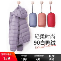 Duck Duck light down jacket womens winter short model 2021 New thin high-end fashion womens autumn and winter coat explosions