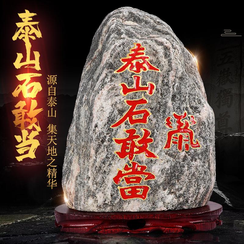 La pierre de Taishan osent quand la maison de ville la pierre originale wangyun de lumière ouverte composent la maison d'angle intérieur la décoration naturelle de feng shui de pierre de montagne