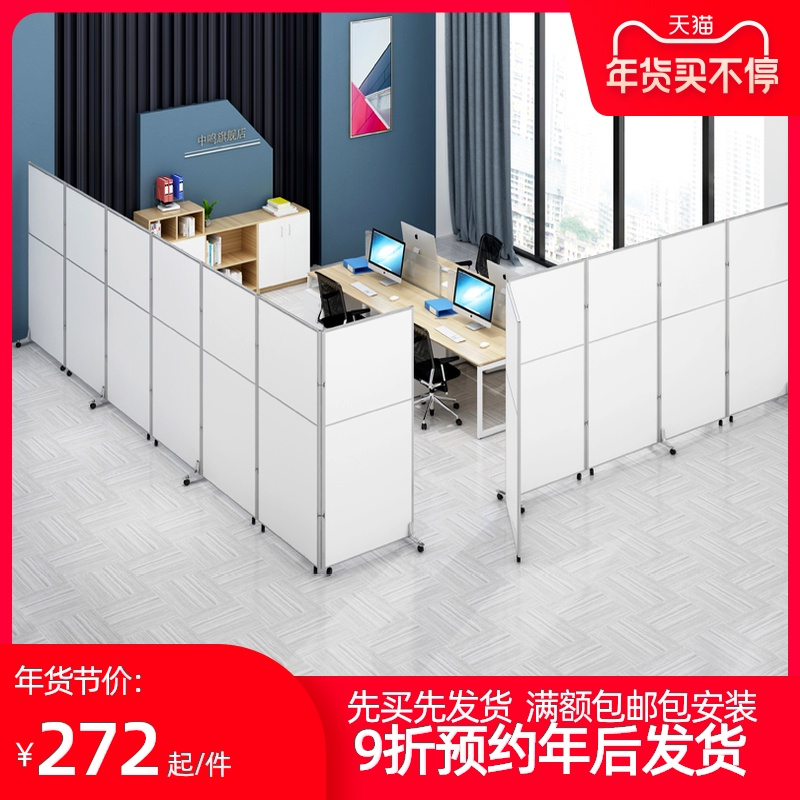 Office mobile screen partition can fold the door simple factory floor with wheel activity screen partition wall