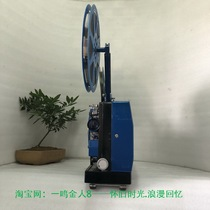 Chunde Tang Old objects Gan Guang 16mm audio all-in-one film projector can be used to collect props