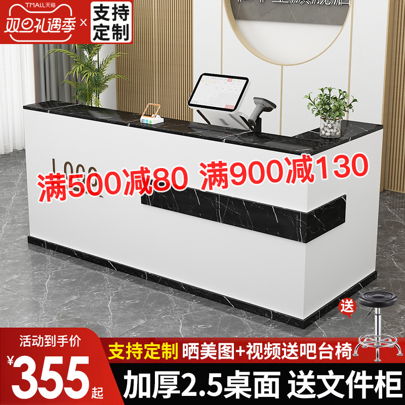 Bar 檯 the cash register custom small cabinet simple modern corner clothing store commercial shop reception
