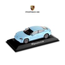 Porsche Taycan 1:43 Model Simulation Car Model Collection