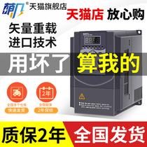 Delta inverter three-phase 380v single-phase 220v1 5 2 2 5 5 7 5 11kw motor kilowatt governor