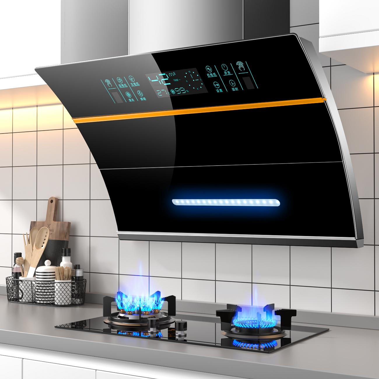 Good wife range hood gas stove package side suction smoke stove Consumer home kitchen smoke machine stove set combination