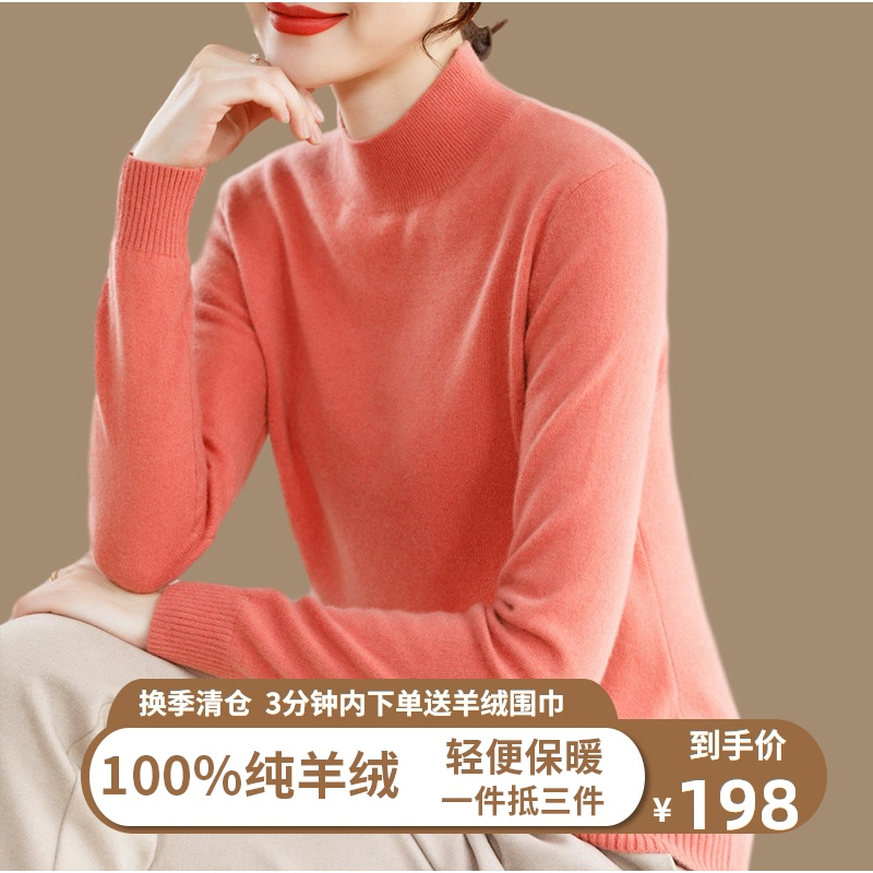 Ordos 100% pure cashmere sweater women 2021 new wool base shirt women spring and autumn sweaters thin section