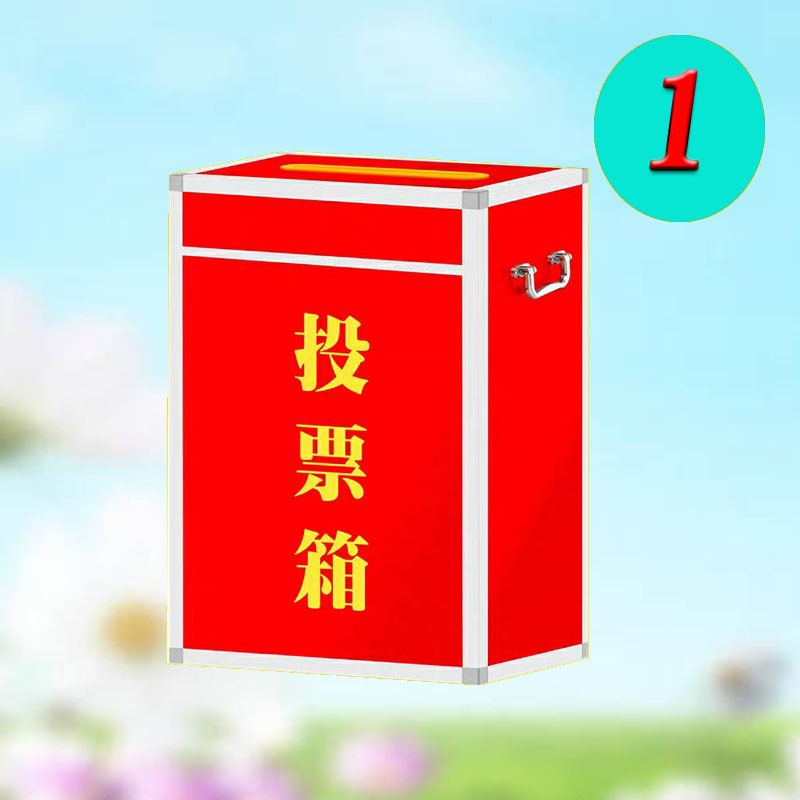 Opinion box ballot box on the donation box outdoor love box transparent large letter box election box size thickened