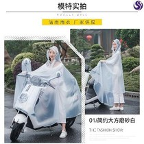 Rainy day riding locomotive electric car raincoat single men and women two-piece style to increase the long version of the poncho transparent double person