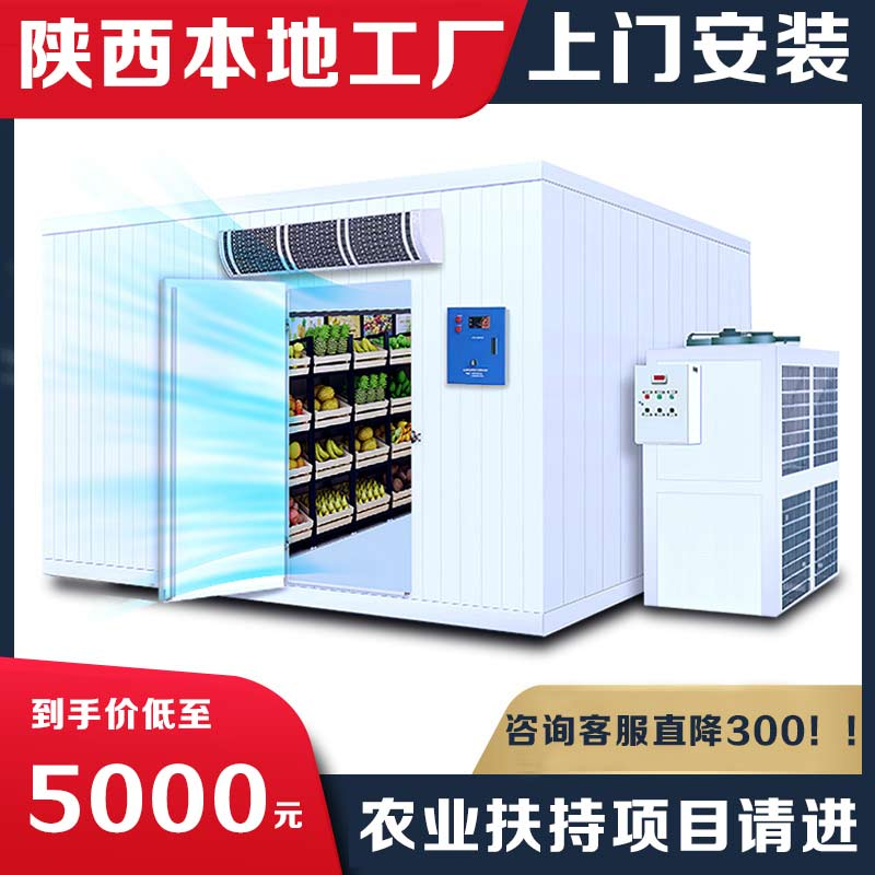 Freeze storage cold storage a full set of equipment large and small frozen refrigeration unit compressor all-in-one mobile home 220v