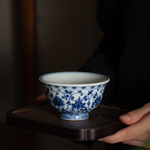 Green inflammation hall blue and white host cup single cup pure hand-made Yongle press hand cup Jingdezhen antique tea cup ceramic sample tea cup
