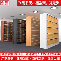 File rack Data rack School library bookstore Steel bookshelf Single and double-sided certificate rack Document shelf Dense cabinet