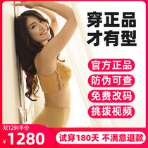 Китайский пульс красоты тела тела тела нижнее белье Лака официальный флагманский магазин тела менеджер три части набор действительно красивый международный