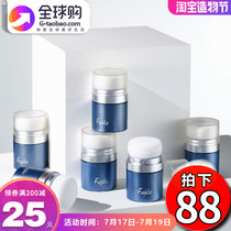 (Spot)Japan fujiko puffy powder hair fluffy 8 5g to oil leave-in natural new blue to taste
