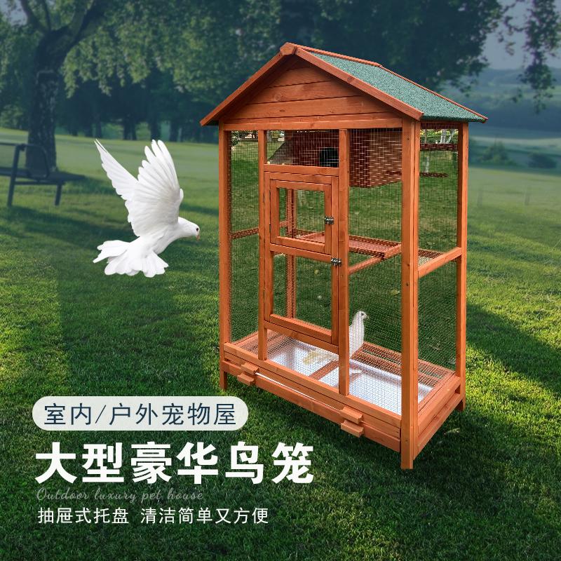 Наружная клетка голубя большая клетка птицы чтобы посмотреть птичье гнездо попугай жемчужная птица балкон вилла голубь клетки
