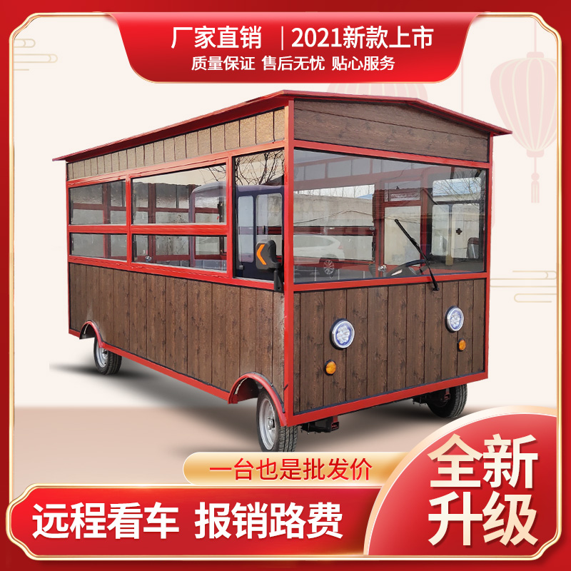 Snack car electric four-wheeler mobile breakfast car commercial multi-purpose dining car flow spicy hot Guandong cooking stall car
