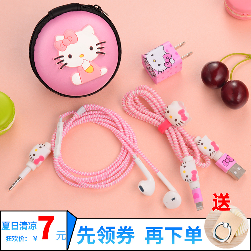 Apple mobile phone data cable protector charger protection cable data cable protection rope universal earphone winder