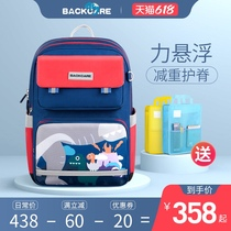 (SF Direct Mail) backcare school bag Primary school boy 123 to 6th grade child Female weight reduction chiropractic protection
