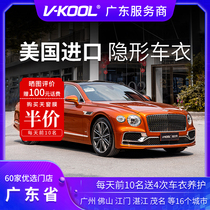 Weigu invisible car coating film tpu body film All car paint transparent protective film Car paint scratch-resistant car stickers