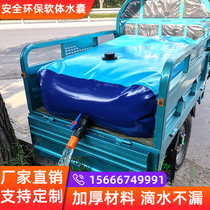 Water bag Water bag Large capacity software foldable drought-resistant agricultural vehicle-mounted water storage bag thickened site portable water bag