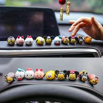Creative cartoon cute car ornaments inside the car on the car on the car cute web celebrity small doll decorative products female