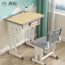 Childrens study desk Home school desks and chairs Primary school desks can be raised and raised Training and guidance classes writing desk set