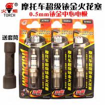 Motorcycle Torch Iridium spark Plug 110 125 Scooter A7TC 125 Mens car D8TC B7TC nozzle