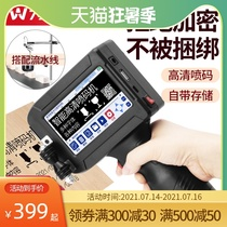 For Qi intelligent handheld inkjet printer Production date Automatic assembly line coding machine Date two-dimensional code serial number Number digital coding machine Handheld small inkjet printer