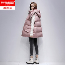 Duck Duck clothing 2021 new fashion temperament down jacket vest women thick hooded loose horse clip vest outside