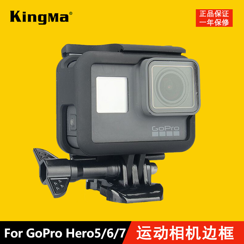 Gopro accessory GoPro hero 7/6/5 protects the outer frame of the black dog shell with portable frame, anti-falling radiator frame