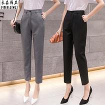 Suit pants Womens professional pants Suit pants High waist nine-point pants Pants Formal pants overalls small feet Suit pants Summer