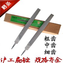 Shanghai Industrial Flat File 6 inch 8 inch 10 inch 12 inch 14 inch 16 inch file Fitter file coarse tooth middle tooth fine teeth