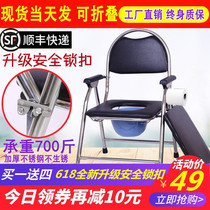 The elderly sitting in a toilet stool sitting toilet with physical and mental disabilities the elderly toilet chair can be stacked mobile toilet chair toilet chair home