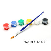 Acrylic PIGMENT 3ML ml 6 ribbon brush DIY handmade art simple conjoined acrylic pigment