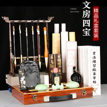 Brush set for beginners High-grade professional-grade full set of special wolf brush practice brush word Beginner entry Wenfang Four treasures Pen ink paper Inkstone boutique set gift adult calligraphy supplies tool shelf